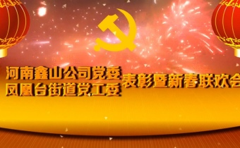 2014新春联欢会CD2