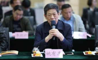 姚有志——军事科学院战争理论和战略研究部原部长