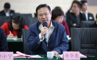 唐华东——国务院参事室交流合作司副司长