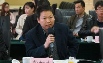 龚加成——中共中央组织部党建研究所主任