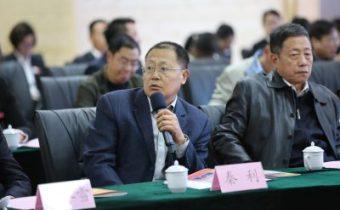秦利——国防大学中共党史党建教研室主任