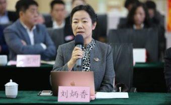 刘炳香——中央党校党建教授、中国领导科学研究会副秘书长兼学术部主任