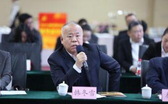 韩冬雪——清华大学马克思主义学院副院长