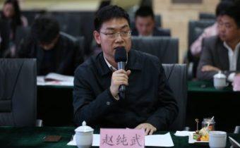 赵纯武——河南省工商联党组成员、副主席、机关党委书记