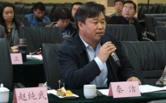 秦洁——中共中央宣传部思想政治研究所主任