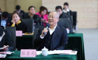 张喜亮——国务院国资委研究中心党群工作部部长