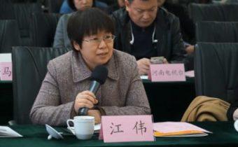 江伟——北京市委党校党史党建部副教授