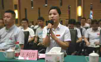 王利萍--凤凰物业公司党支部书记
