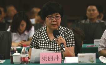 梁丽萍--中央党校党建部总支书记、教授